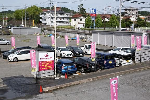 無人広島レンタカー24「西条広大前無人店」オープン!