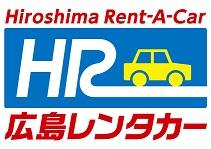 「無人 広島レンタカー24」平和公園無人店 近日オープン予定!