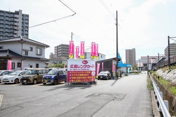 東尾道駅前無人店がオープンいたしました!!